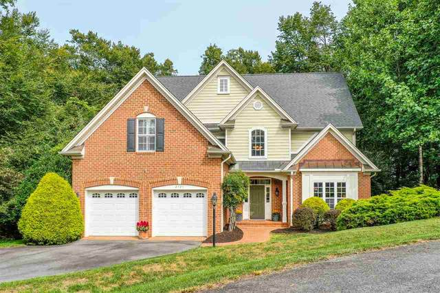 2121 Brownstone Ln, CHARLOTTESVILLE, VA 22901 (MLS #608974) :: Jamie White Real Estate