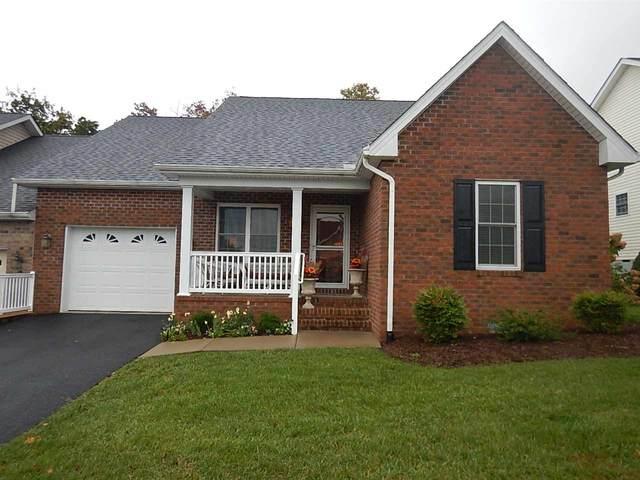 503 Hickory Grove Cir, HARRISONBURG, VA 22801 (MLS #609131) :: Jamie White Real Estate