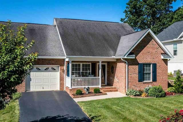 378 Hickory Grove Cir, HARRISONBURG, VA 22801 (MLS #609857) :: KK Homes