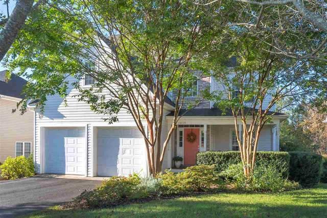 3035 Morewood Ln, CHARLOTTESVILLE, VA 22901 (MLS #609961) :: Jamie White Real Estate