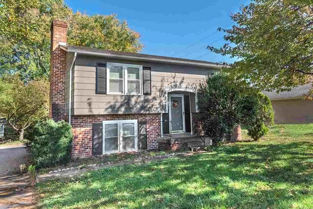 1420 Port Republic Rd, HARRISONBURG, VA 22801 (MLS #610022) :: KK Homes