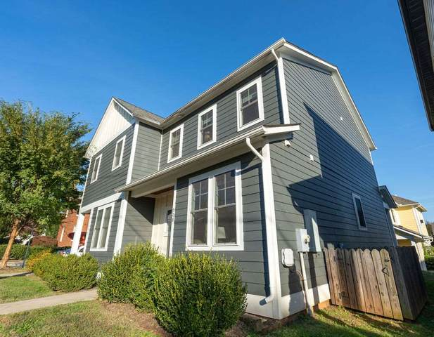 508 Rives St, CHARLOTTESVILLE, VA 22902 (MLS #610025) :: KK Homes