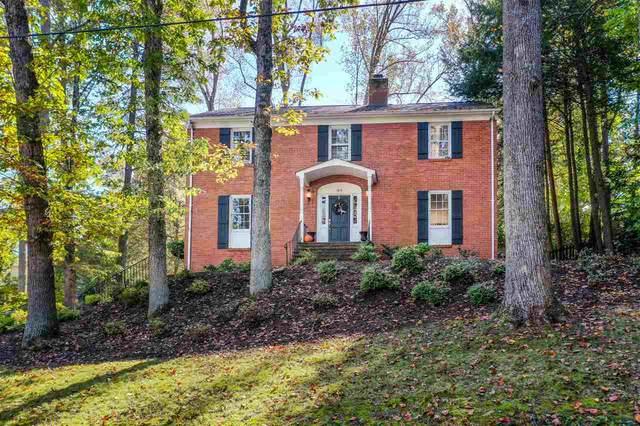 1817 Yorktown Dr, CHARLOTTESVILLE, VA 22901 (MLS #610131) :: Jamie White Real Estate