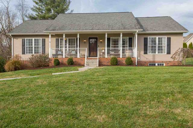 103 Woodbridge Dr, ELKTON, VA 22827 (MLS #611292) :: Jamie White Real Estate