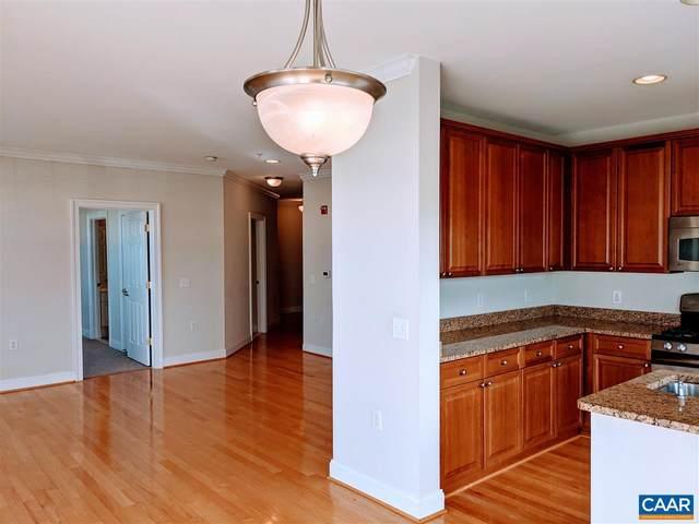 1051 Glenwood Station Ln #205, CHARLOTTESVILLE, VA 22901 (MLS #611949) :: KK Homes