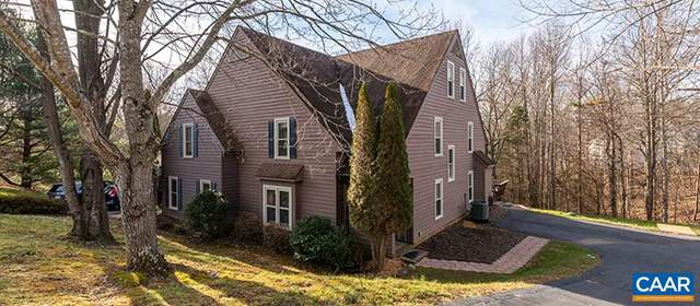 4817 Grassy Knoll Ln, CHARLOTTESVILLE, VA 22901 (MLS #611966) :: Jamie White Real Estate