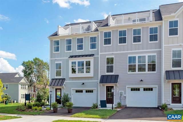 38 Alston St, Crozet, VA 22932 (MLS #612173) :: Jamie White Real Estate