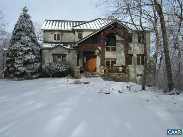 72 Valley View Ln, WINTERGREEN, VA 22967 (MLS #612272) :: Jamie White Real Estate