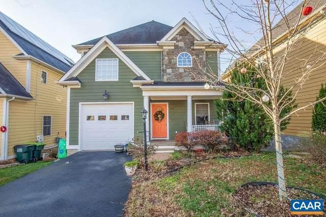 110 Blincoe Ln, CHARLOTTESVILLE, VA 22902 (MLS #612420) :: KK Homes