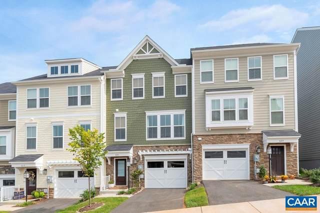 3221 Bergen St, CHARLOTTESVILLE, VA 22902 (MLS #612443) :: KK Homes