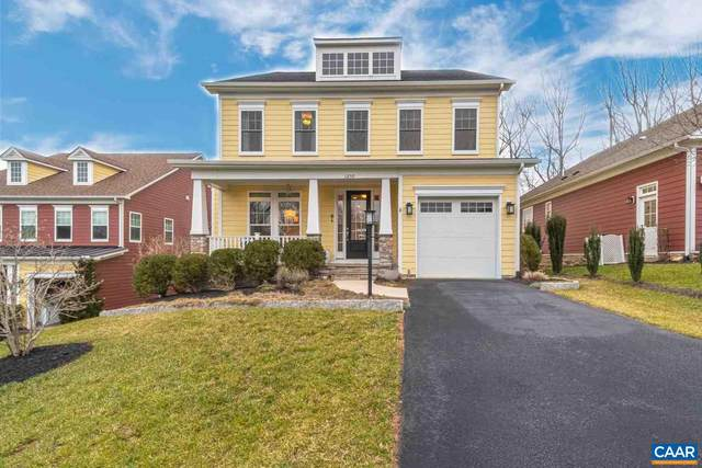 1250 Penfield Ln, CHARLOTTESVILLE, VA 22901 (MLS #612515) :: Jamie White Real Estate