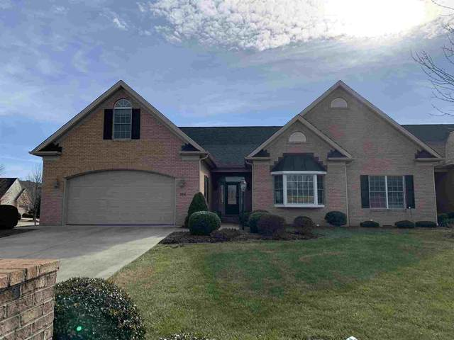 300 Laurel Wood Run, WAYNESBORO, VA 22980 (MLS #612518) :: KK Homes