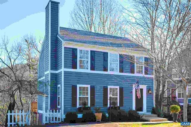 1465 Willow Lake Dr, CHARLOTTESVILLE, VA 22902 (MLS #612535) :: Jamie White Real Estate