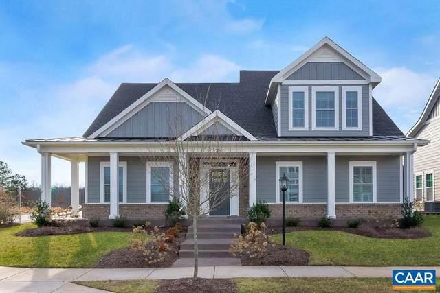 5730 Upland Dr, Crozet, VA 22932 (MLS #612589) :: Jamie White Real Estate