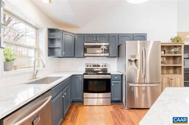 3124 Martin Kings Rd, CHARLOTTESVILLE, VA 22902 (MLS #612615) :: Jamie White Real Estate