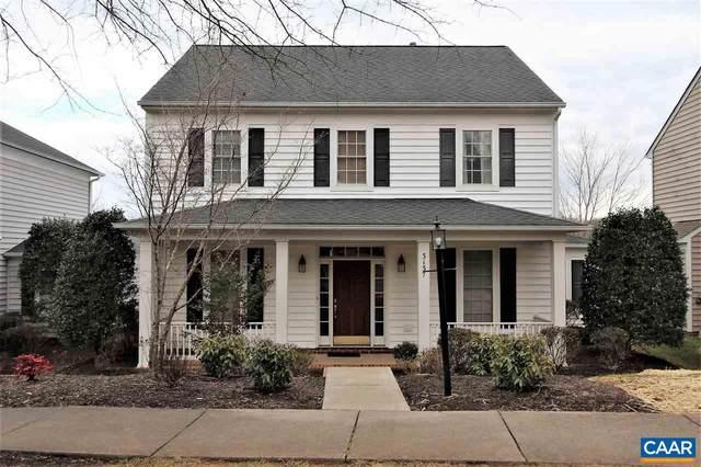 3137 Turnberry Cir, CHARLOTTESVILLE, VA 22911 (MLS #612655) :: Real Estate III