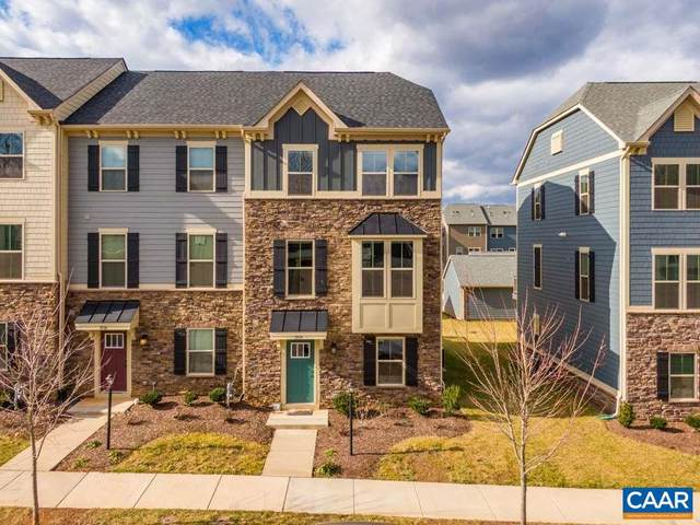 1904 Glissade Ln, CHARLOTTESVILLE, VA 22911 (MLS #612687) :: Jamie White Real Estate