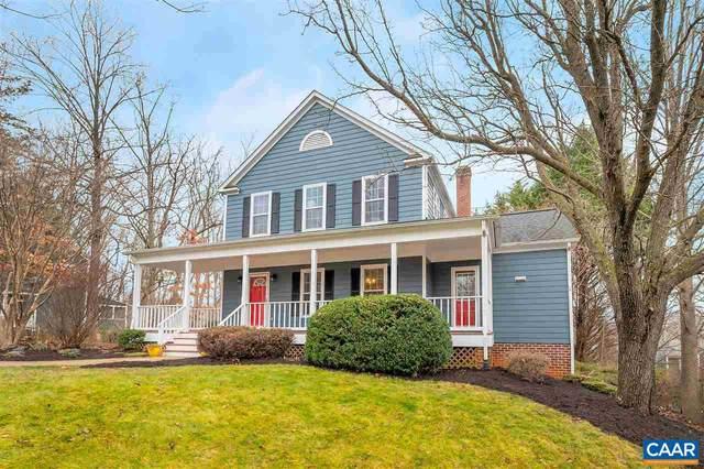 981 Rockledge Dr, CHARLOTTESVILLE, VA 22903 (MLS #612780) :: Jamie White Real Estate
