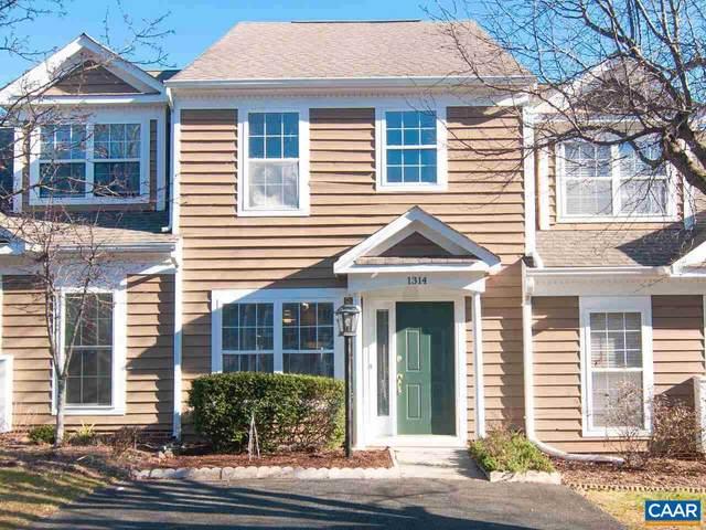 1314 Wimbledon Way, CHARLOTTESVILLE, VA 22901 (MLS #612958) :: Real Estate III