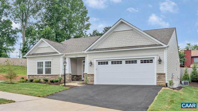 F1 44A Bear Island Pkwy, ZION CROSSROADS, VA 22942 (MLS #612998) :: KK Homes