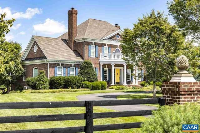 600 Frays Ridge Rd, Earlysville, VA 22936 (MLS #613272) :: KK Homes