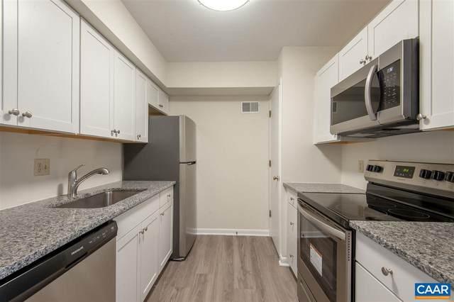 120 Turtle Creek Rd #9, CHARLOTTESVILLE, VA 22901 (MLS #613753) :: KK Homes