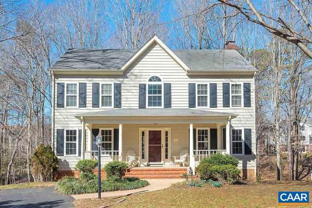 3016 Copper Knoll Rd, CHARLOTTESVILLE, VA 22911 (MLS #613962) :: KK Homes