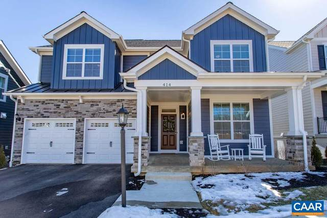 414 Bishopgate Ln, Crozet, VA 22932 (MLS #614006) :: Real Estate III