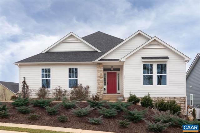 10 Cherrywood Ct, ZION CROSSROADS, VA 22942 (MLS #614043) :: Jamie White Real Estate