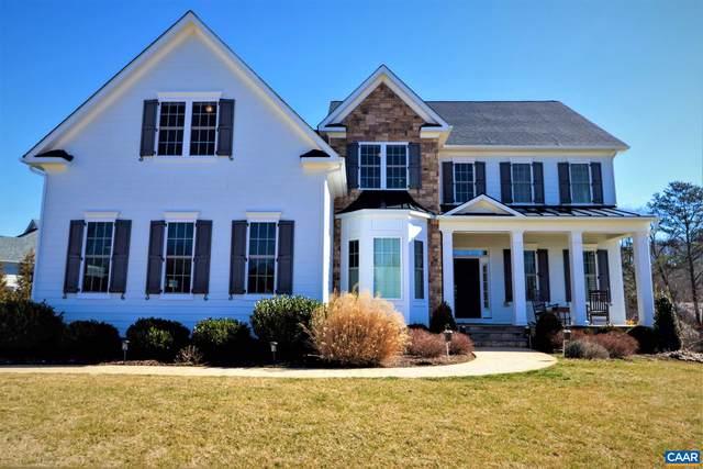 2394 Ferndown Ln, KESWICK, VA 22947 (MLS #614275) :: Jamie White Real Estate