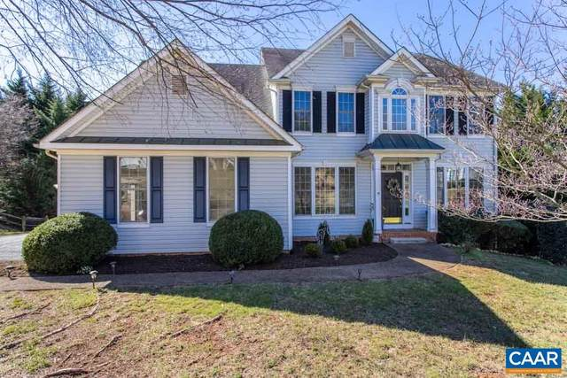 1102 Olympia Dr, CHARLOTTESVILLE, VA 22911 (MLS #614279) :: Jamie White Real Estate