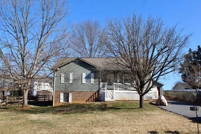 1020 Star Cir, HARRISONBURG, VA 22801 (MLS #614310) :: Jamie White Real Estate