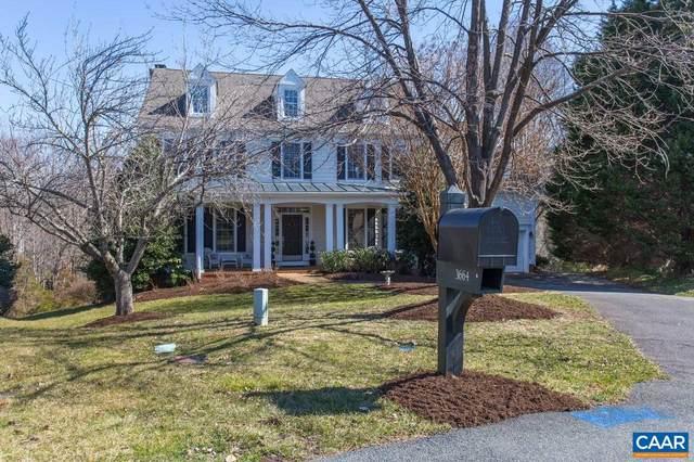 3664 Perthshire Ct, KESWICK, VA 22947 (MLS #614354) :: Jamie White Real Estate