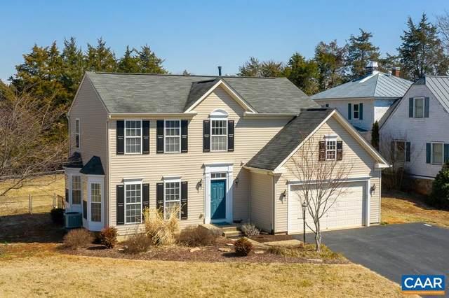 19497 Gates Dr, GORDONSVILLE, VA 22942 (MLS #614504) :: Real Estate III