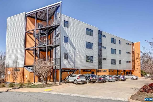 211 Cream St #102, CHARLOTTESVILLE, VA 22903 (MLS #614605) :: Jamie White Real Estate