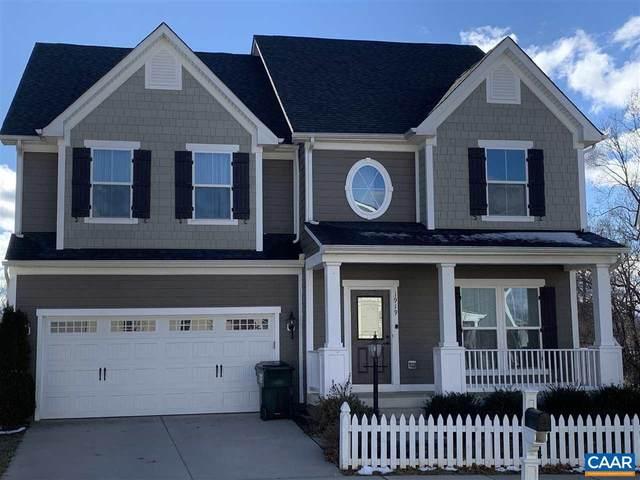 1919 Delila Dr, CHARLOTTESVILLE, VA 22901 (MLS #614664) :: KK Homes