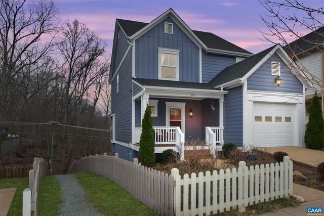 263 Huntley Ave, CHARLOTTESVILLE, VA 22903 (MLS #614866) :: Jamie White Real Estate