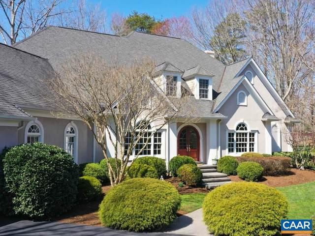 2261 Piper Way, KESWICK, VA 22947 (MLS #614993) :: Real Estate III