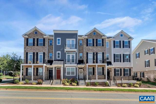 2A Old Trail Dr, Crozet, VA 22932 (MLS #615054) :: Jamie White Real Estate