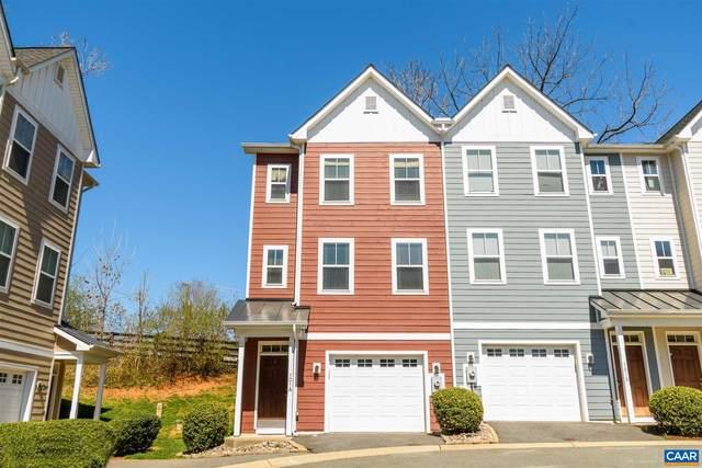 101 Longwood Dr A, CHARLOTTESVILLE, VA 22903 (MLS #615559) :: Jamie White Real Estate