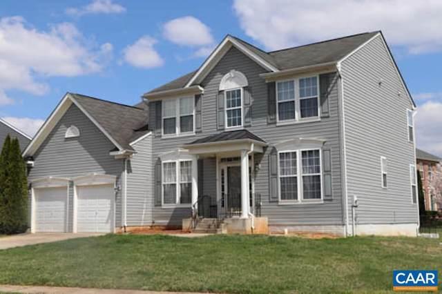 258 Parker Pl, ORANGE, VA 22960 (MLS #615641) :: Real Estate III