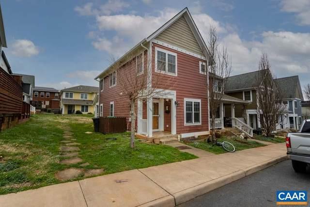 1403 Midland St, CHARLOTTESVILLE, VA 22902 (MLS #615651) :: Jamie White Real Estate