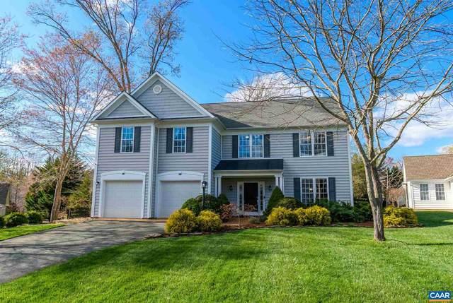 2124 Loring Cir, CHARLOTTESVILLE, VA 22901 (MLS #615720) :: Real Estate III