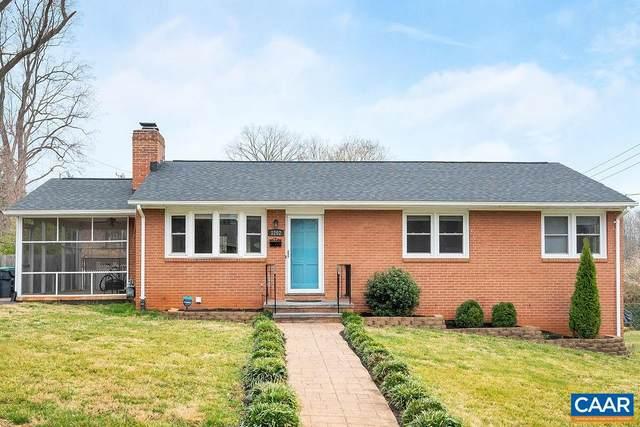 1202 Augusta St, CHARLOTTESVILLE, VA 22903 (MLS #615783) :: KK Homes