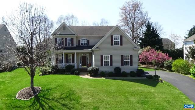 375 Grayrock Dr, Crozet, VA 22932 (MLS #615840) :: Real Estate III
