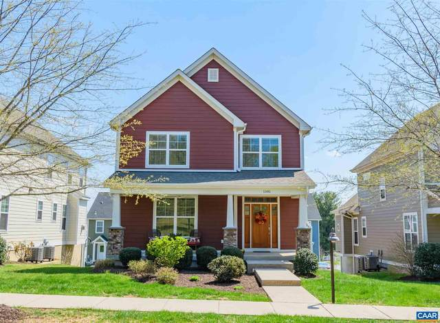 1095 Killdeer Ln, Crozet, VA 22932 (MLS #615906) :: Real Estate III