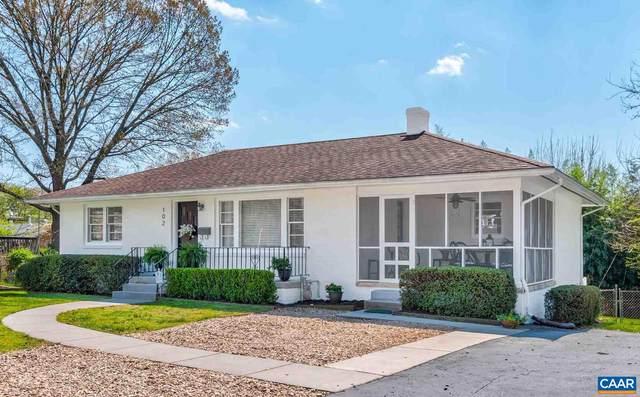 102 Harris Rd, CHARLOTTESVILLE, VA 22903 (MLS #615943) :: KK Homes