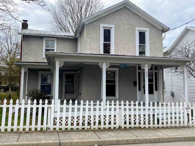 267 W Water St, HARRISONBURG, VA 22801 (MLS #615974) :: KK Homes