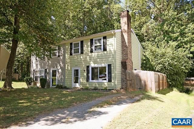 274 Albert Ct, CHARLOTTESVILLE, VA 22901 (MLS #615989) :: Jamie White Real Estate