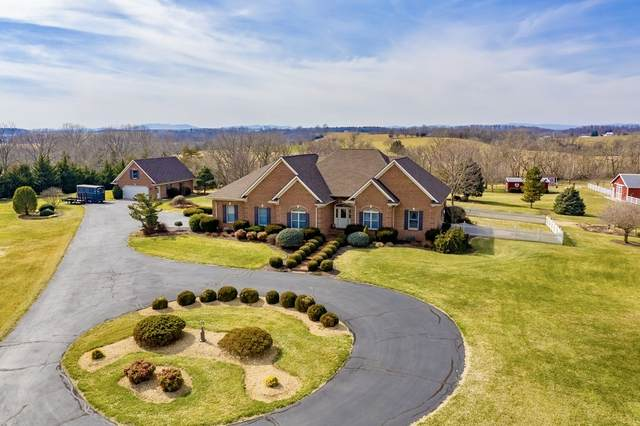 2390 Battlefield Rd, GROTTOES, VA 24441 (MLS #616002) :: KK Homes